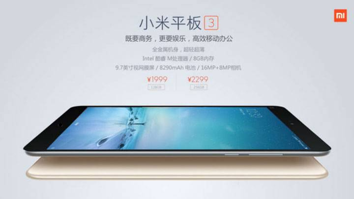 Xiaomi Mi Pad 3 With Windows 10 Rumoured To Lunch On December 30